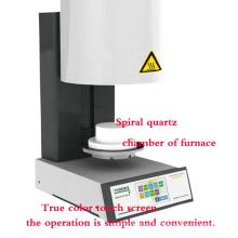 ЖК-сенсорный экран вакуумная печь стоматологическая фарфоровая печь
