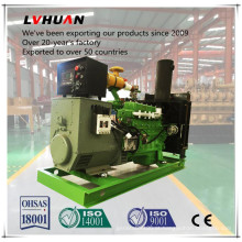 China Genset de Gás Natural do gerador da turbina do gerador 1000kVA para a venda