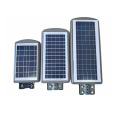 120W solar street lights