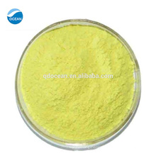 Hot sale & hot cake high quality triamterene with reasonable price 396-01-0