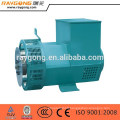 450KVA-670KVA Stamford copy AC Synchronous Alternator