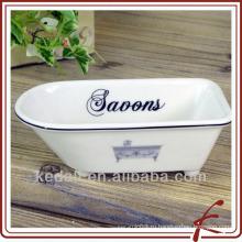 Мин. Форма ванны керамическая ванночка для мыла