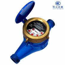 Hochempfindlicher Wasserzähler (LXS-15E ~ LXS-20E)