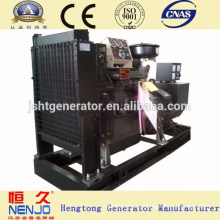 NENJO Alternator Weichai Electric Generator 120kw