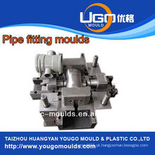 TUV assesment mold factory / Padrão tamanho drenagem tubulação moldagem em taizhou China