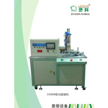 Spin Melting Equipemnt für Polyethylen Material