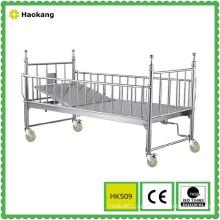 Больничная мебель для медицинской детской кровати из нержавеющей стали (HK509)