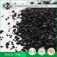 Coconut Shell Granular Activated Carbon Air Filter For Activated Carbon Bag