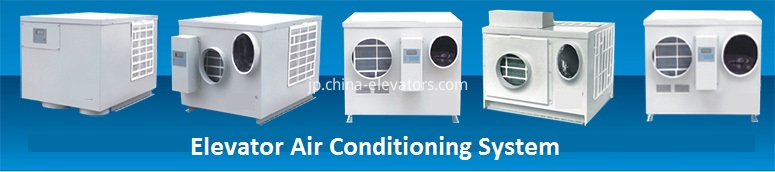 Passenger Elevator Air Conditioner