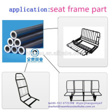 Round Structural Tube Seamless Steel Pipe