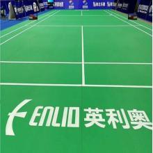 Fácil instalación PVC Badminton Court Mat