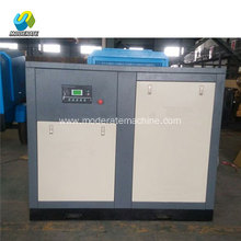 7bar 40hp 30kw 185cfm screw air compressor
