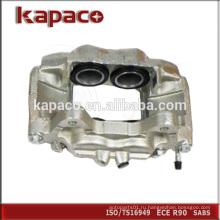 Передняя ось Kapaco Правый суппорт поршня OCEM 47730-60300 для Toyota Land Cruiser Prado URJ150