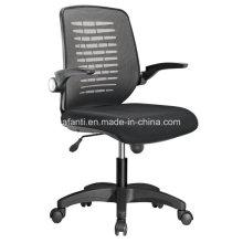 Mobiliário de escritório cadeira de mancal giratório simples (RFT-B979)