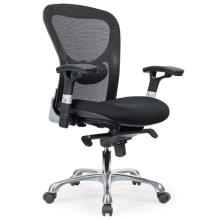 Alta calidad ajustable de malla giratoria Oficina Director silla (RFT-B18)