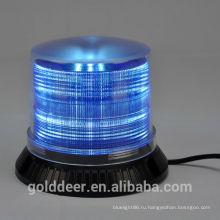 Auto стробоскопы Светодиодные синий маяк для скорой помощи