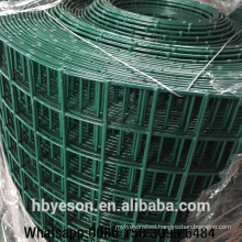 hot sale cheap fences decorative garden fencing prices of welded wire mesh philippine