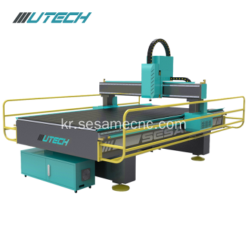 Acrylic Cutting 1325 CNC Engraving Machine Router CNC