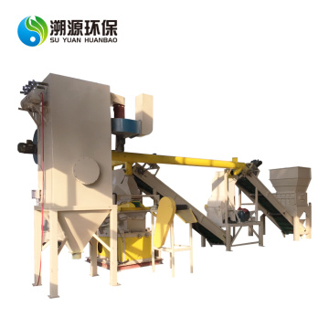 Recycling Radiator Copper Separator Tube Machine