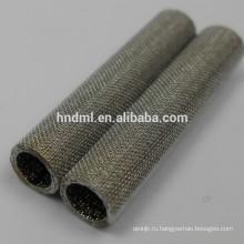 Фильтрующий диск из нержавеющей стали и фильтрующие трубки для сервоклапана A67999-100