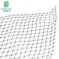 50' X 50' Square Mesh Net Netting