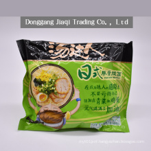 Japanese style puffer bone Ramen instant noodles retail wholesale, contact customer service for price consultation