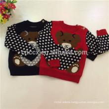15CSK001 kids knitting patterns children sweater