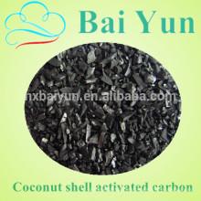 Precio de carbono activado de cáscara de coco granular para la purificación de agua potable