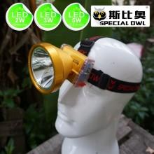 2W 3W 5W LED farol Concha de liga de alumínio 1 * 5V500mAh USB Carregamento móvel 2PCS Bateria de lítio recarregável, Camping ao ar livre
