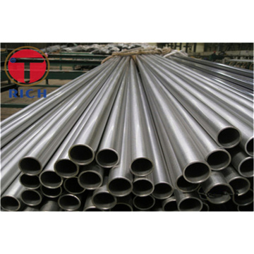 UNS N08120 N08801 Seamless Nickel Alloy Steel Tube