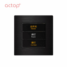 Shenzhen Actop Automation Smart hotel System