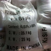 Фторсиликат калия с CAS 16871-90-2