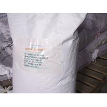 Propionato de sódio de qualidade alimentar (C3H5NaO2) (CAS: 137-40-6)