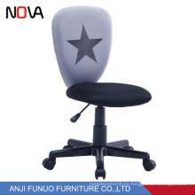 Nova Simple Adjustable Revolving Simple Computer Chairs For Children