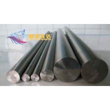 Pure Zirconium Round Bar(Rod),Zirconium Bar