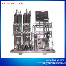 Máquina de agua pura de ósmosis inversa todo-en-uno con aprobación CE