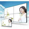 46inch 5.3mm 700nit Video Wand