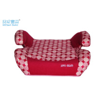 pink baby booster cushions