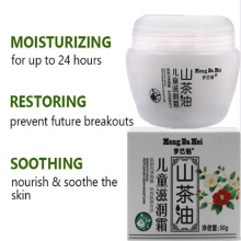 Natural Plant Extract Soothing Baby Moisturizer