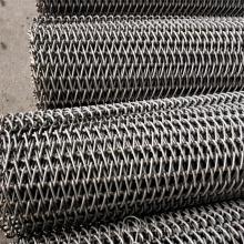 Balanced Weave Conveyor Mesh Belt