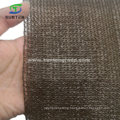 6 Needle Thick Brown HDPE Agriculture/Agro/Agri/Greenhouse/Hoticulture/Vegetable/Garden/Raschel/Shading/Sun Shade Net