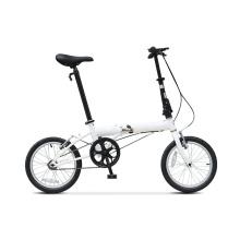 "16"" Single Speed Hi-Carbon Folding Bike"