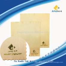 crystal mirrors microfibe cleaning cloth