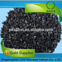 coal based activated carbon manufactued for factory waste water purification