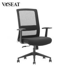 X1-01BE-MF chaise de bureau moyenne