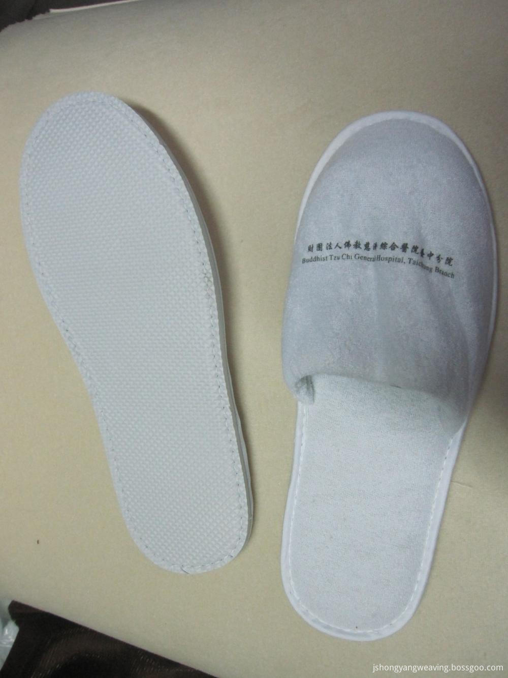 Close Toe EVA Towel Slipper
