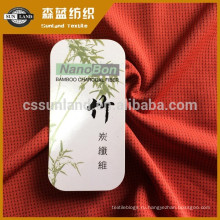 нижнее белье одежда полиэстер и бамбук трикотаж