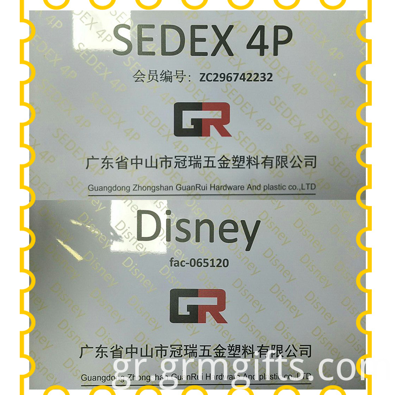 Disney And Sedex 4p Certificate