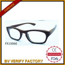 Мода 2015 черные деревянные очки (FX15061)