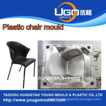 2013 New design armless chair mold manufacturer in taizhou China